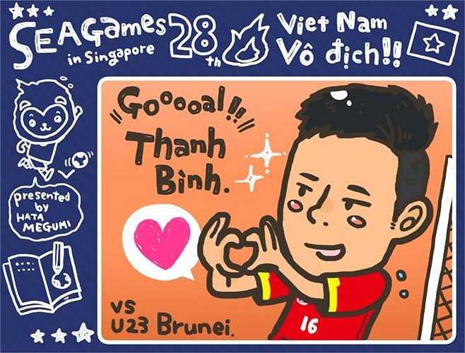 Trước đó, nữ phóng viên Nhật Bản cũng đã giành tình cảm cho tiền đạo Thanh Bình, người mở tỷ số ở trận đấu gặp U23 Brunei.