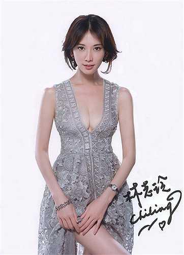 Lâm Chí Linh phủ nhận việc này và còn mua bảo hiểm để bảo vệ thềm ngực 'báu vật' của mình.
