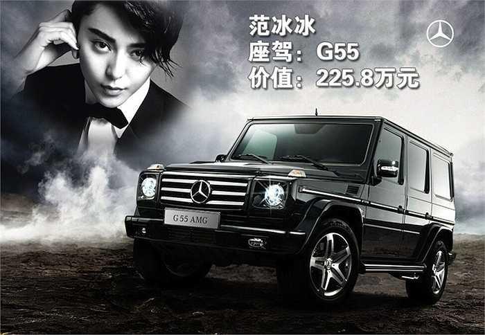 Nữ diễn viên sinh năm 1981 cũng sắm thêm chiếc Mercedes G55 AMG, trị giá 2,3 triệu NDT (khoảng 8 tỉ đồng).