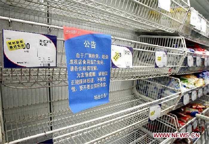 Hồi tháng 3 năm 2011, cũng đã xảy ra tình trạng người dân đổ xô đi mua muối về tích trữ do tin rằng muối có thể giúp chống lại tác hại của tia phóng xạ rò rỉ từ nhà máy hạt nhân ở Nhật sau thảm họa kép động đất, sóng thần.