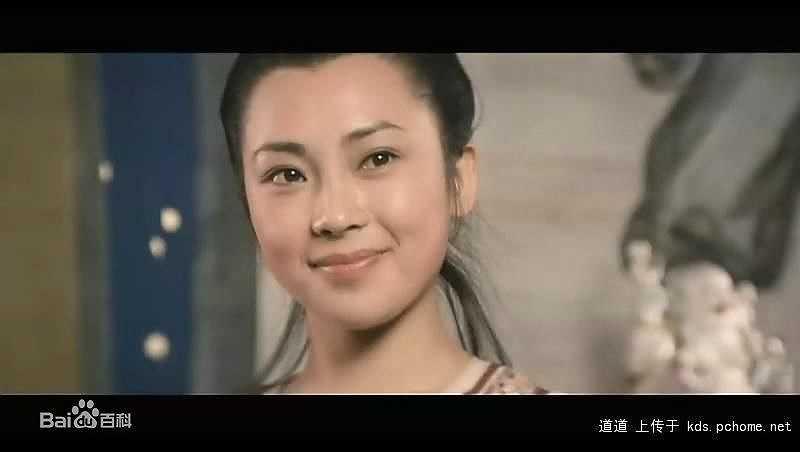 Cô góp mặt trong các phim võ thuật cổ trang và được nhiều người hâm mộ yêu mến cả về tài năng và nhan sắc.