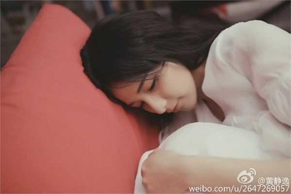 'Nữ thần Hoàng Tĩnh Dật' hiện là từ khoá được tìm kiếm nhiều trên các diễn đàn học sinh, sinh viên Trung Quốc.