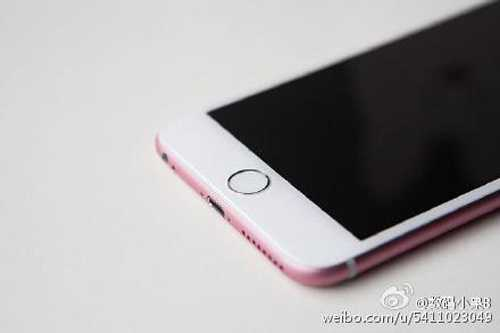 iphone hồng