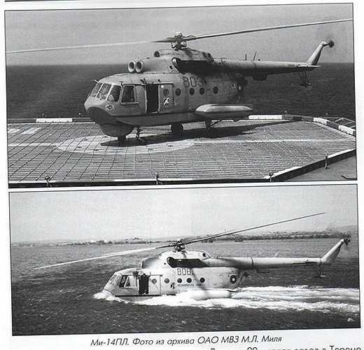 Loại trực thăng này đe dọa đến sự an toàn của các tàu ngầm NATO, khiến tổ chức này buộc phải lên tiếng