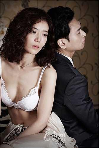 Trong Phim Ko Won vào vai Gain một cô gái bí ẩn. Cô và người yêu gặp nhau tại nhà nghỉ trước ngày bạn trai cô lên xe hoa. Họ quấn lấy nhau, ám ảnh nhau để rồi tạo ra những kết cục bi thảm.