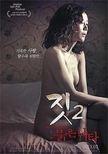 Ko Won không ngại 'cởi tuốt' trên màn ảnh dù chưa từng đảm nhận vai diễn nào.