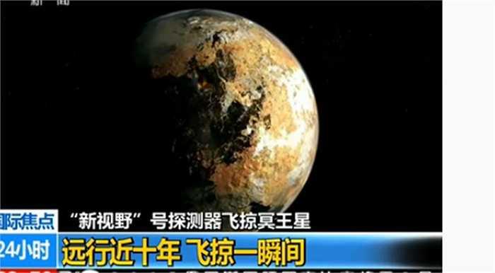Hành tinh này nằm cách trái đất hơn 4 tỷ km