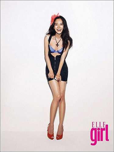 Song Ji Hyo là át chủ bài trong chương trình truyền hình tạp kỹ Running Man nổi tiếng của Hàn Quốc.