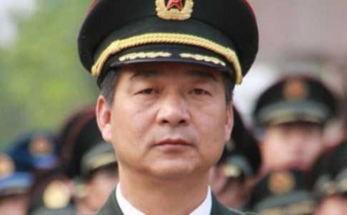 Tướng Triệu Tông Kỳ