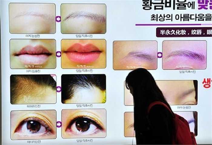 Sự phát triển mạnh mẽ của ngành công nghiệp Hàn Quốc có thể bắt nguồn sâu xa từ những yếu tố văn hóa như việc đánh giá cao vẻ ngoài của một người bởi đây là yếu tố dễ nhận định nhất ngay lần gặp đầu tiên.