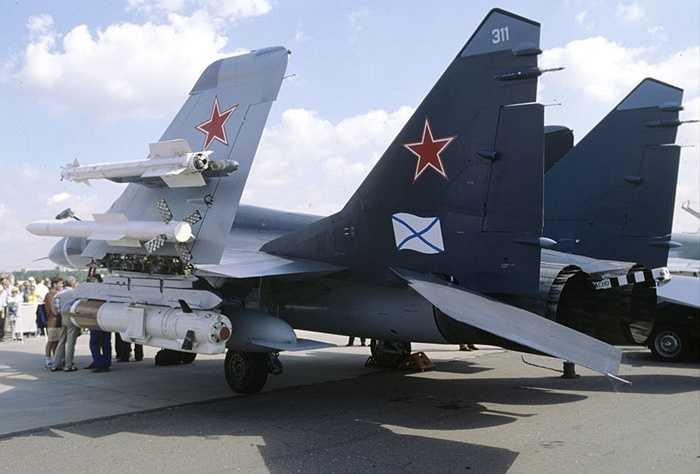 Chiến cơ đa năng MiG-29K