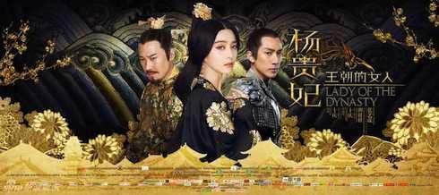 Phạm Băng Băng, Lê Minh, Ngô Tôn là 3 diễn viên chính của phim.