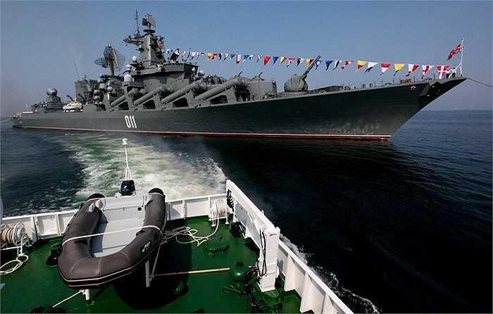 Tàu tuần tiễu Varyag
