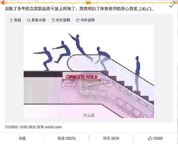 Thậm chí trên mạng xã hội weibo của Trung Quốc còn xuất hiện hình ảnh dạy cách đi thang cuốn an toàn