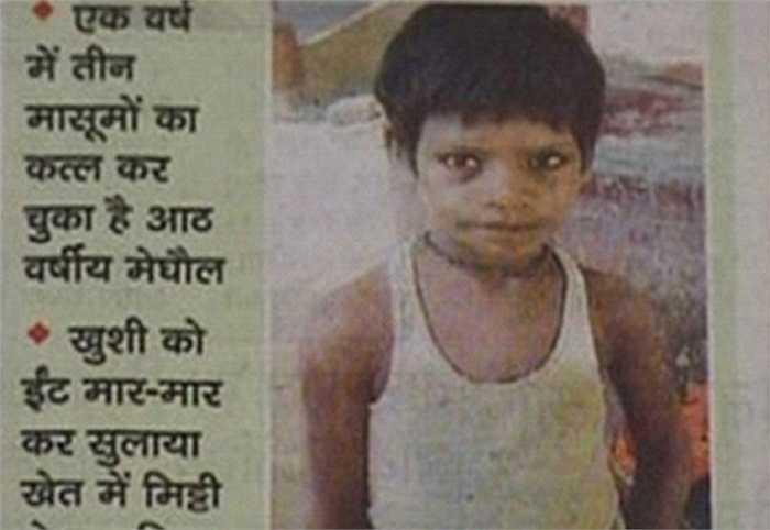 Amarjeet Sada, 8 tuổi. Năm 2007, cậu bé Sada mới 8 tuổi nhưng đã giết hại 3 người một cách dã man. Đầu tiên, cậu lôi đứa em gái của mình vào rừng và đánh đến chết sau đó, sát thủ nhí còn giết thêm 2 người em họ nữa (cùng chưa đầy 1 tuổi). Luật Pháp Ấn Độ sẽ trả tự do cho tôi phạm vị thành niên vào năm 18 tuổi. Sada sẽ ra tù vào năm 2017