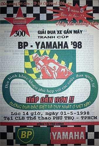 Với sự góp sức của hai nhà tài trợ lớn lúc bấy giờ là BP và Yamaha, giải đua Phú Thọ đã mang hình hài của một giải đua quốc tế mà lúc bấy giờ các nước trong khu vực như Indonesia, Thái Lan thậm chí là Malaysia phải thèm khát.