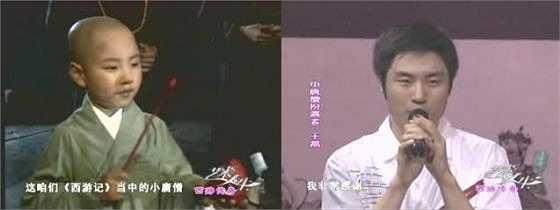 Trong lần gặp mặt năm 2004, đoàn phim có sự tham gia của Sái Viễn trong vai Tiểu Đường Tăng thứ hai. Hiện anh làm trong ngành hải quan.