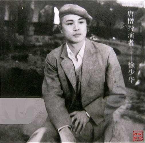 Từ Thiếu Hoa, ảnh chụp dạo đóng phim.