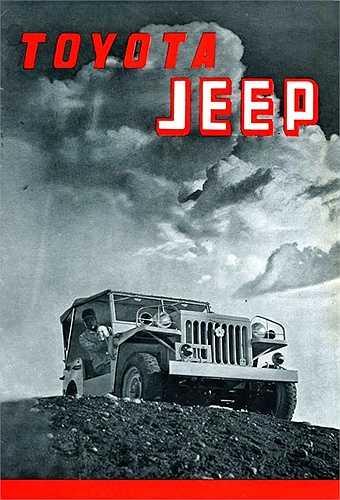Land Cruiser ban đầu là chiếc xe Jeep thực thụ. Khi nó được thiết kế vào năm 1951, Toyota BJ được gọi là Toyota Jeep. Đến năm 1954, cái tên Land Cruiser mới chính thức được biết đến.