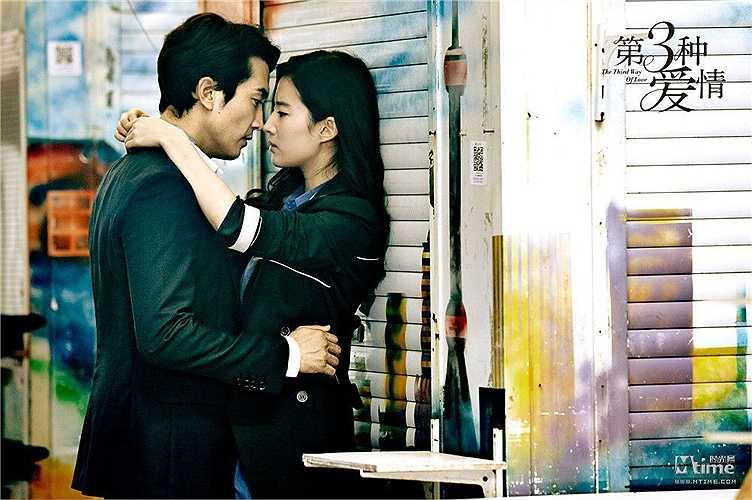 Mới đây, Song Seung Hun thừa nhận qua đêm nhà Lưu Diệc Phi và hai người đang hẹn hò khiến fan của hai người phát sốt. Ngay sau đó, người hâm mộ 'lục tìm' bộ phim khiến cặp đôi 'cảm nhau' và chia sẻ những hình ảnh tình tứ, thân mật của cả hai trong bộ phim này với cư dân mạng.
