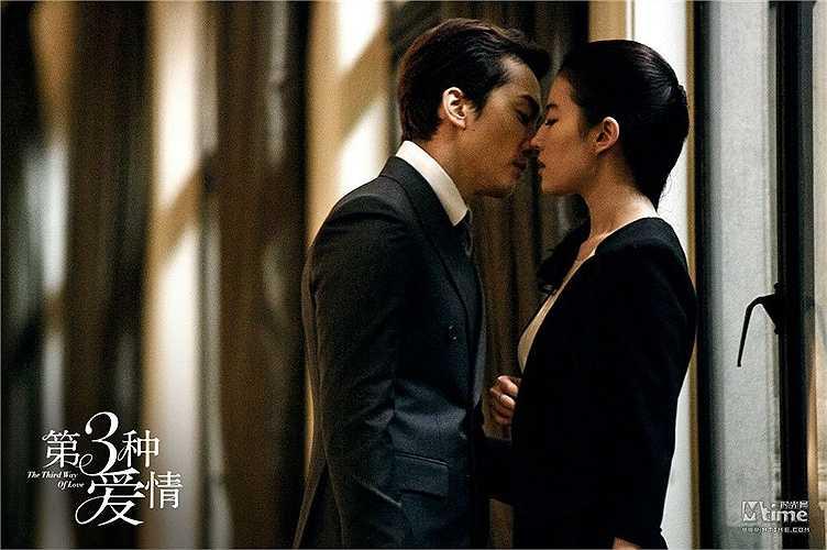 Đó là bộ phim hợp tác giữa Trung - Hàn mang tên Tình yêu thứ ba được chuyển thể từ tiểu thuyết mạng ăn khách cùng tên của tác giả Andrea.