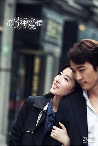 Nội dung phim kể về chuyện tình tay ba của hai chị em nữ luật sư xinh đẹp, tài năng Trâu Vũ (Lưu Diệc Phi) và Trâu Nguyệt (Mạnh Giai) với chàng giám đốc điển trai, chủ tịch một tập đoàn giàu có Lâm Khải Chính (Song Seung Hun).