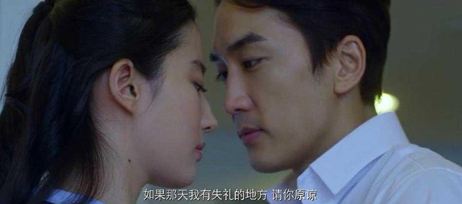 Hình ảnh ngọt ngào lãng mạn cặp đôi Song Seung Hun - Lưu Diệc Phi trong phim: