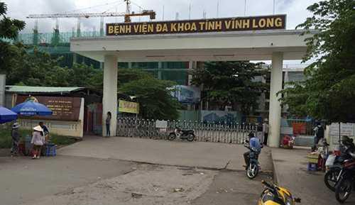 Bệnh viện Đa khoa tỉnh Vĩnh Long được bảo vệ nghiêm ngặt hơn khi sự cố một trẻ sơ sinh bị người lạ dùng dao đâm trong đêm.
