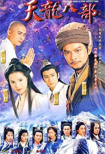 Năm 1997, Thiên long bát bộ của nhà văn Kim Dung được đài TVB thực hiện với sự góp mặt của Huỳnh Nhật Hoa, Lý Nhược Đồng, Trần Hạo Dân, Lưu Cẩm Linh… Giới chuyên môn đánh giá, đây là bản phim thành công và trung thành với nguyên tác nhất. Đáng tiếc, sau 28 năm phim ra mắt, nhìn lại cuộc sống của các ngôi sao một thời, nhiều người không khỏi tiếc nuối.