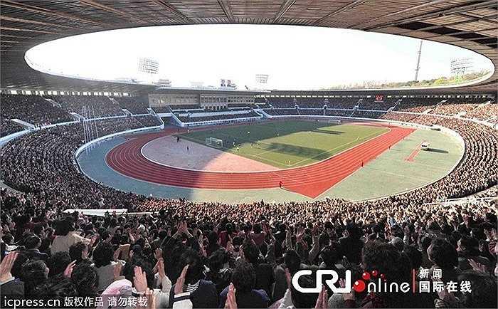 Đây là trận chung kết bóng đá nam ở sân vận động Yanggakdo mà vợ chồng chủ tịch Kim dự khán