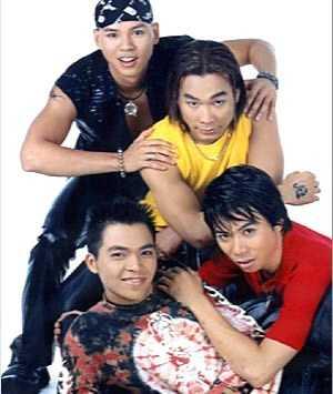 Phan Đình Tùng cùng nhóm MTV ngày mới thành lập.
