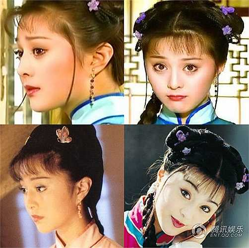 Nổi lên từ vai Kim Tỏa trong phim Quỳnh Dao, Phạm Băng Băng ở tuổi 17 đã khiến nhiều người xao xuyến.