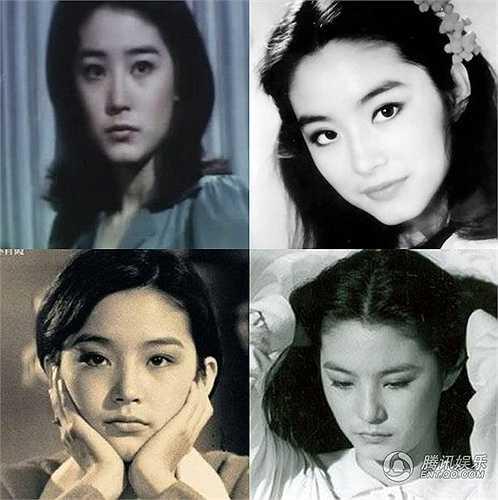 19 tuổi, Lâm Thanh Hà đã trở thành bảo bối của Quỳnh Dao trên màn ảnh nhỏ. Vẻ đẹp của Lâm được truyền thông ca ngợi là biểu tượng nhan sắc suốt thế kỷ qua.
