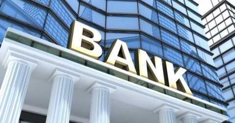 Hàng loạt các mã cổ phiếu ngân hàng giảm điểm trong phiên gia dịch ngày 17/8