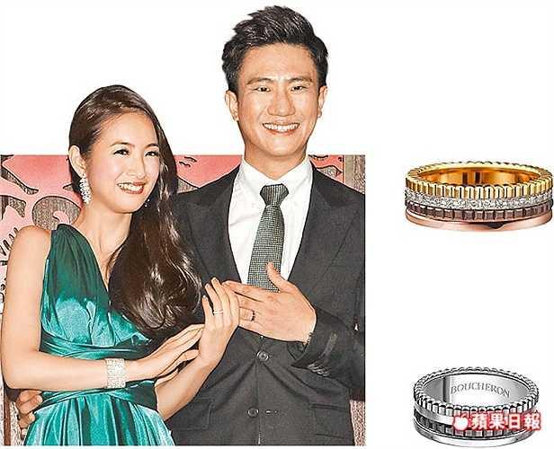 Năm 2014, Lâm Y Thần và ông xã Lâm Vu Siêu kết hôn sau 2 năm yêu nhau. Hai người trao nhau cặp nhẫn cưới dòng Quatre từ thương hiệu trang sức lâu đời của Pháp Boucheron, trị giá 250.000 NDT (854 triệu đồng). Nữ diễn viên đeo chiếc nhẫn dòng Quatre White (trắng) giá 130.000 NDT (444 triệu đồng), trong khi ông xã đeo nhẫn dòng Quatre Black (đen) giá 120.000 triệu NDT (410 triệu đồng).