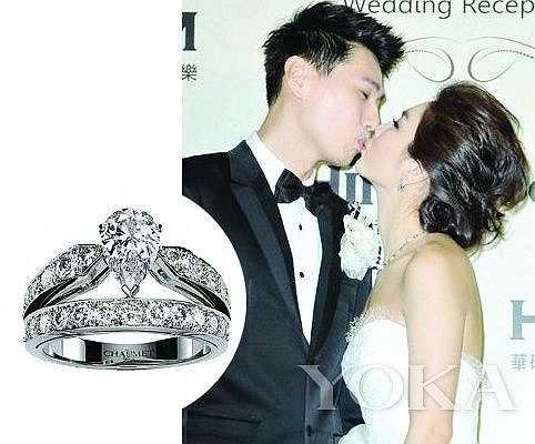 Ella - thành viên nhóm nhạc Đài Loan S.H.E được ông xã tặng nhẫn cưới hiệu Chaumet dòng Liens trị giá 85.000 NDT (290 triệu đồng). (Nguồn: Dân Việt)