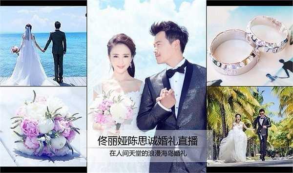 Tháng 1.2014, nữ diễn viên Đồng Lệ Á và tài tử Trần Tư Thành tổ chức hôn lễ tại Bắc Kinh bằng một đám cưới hoành tráng. Cô được ông xã tặng chiếc nhẫn cưới kim cương 8.8 carat trùng với ngày sinh của mình.