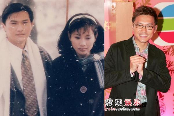 'Bến Thượng Hải 1996'