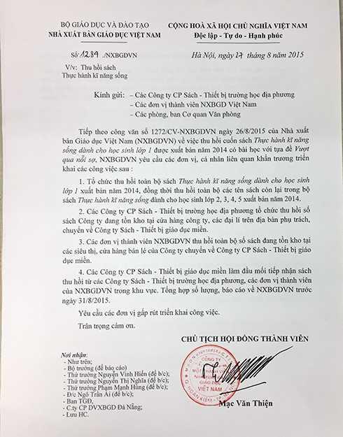 """NXB Giáo dục Việt Nam yêu cầu các đơn vị thành viên thu hồi các cuốn sách """"Thực hành kỹ năng sống cho học sinh lớp 1,2,3,4,5"""" được xuất bản năm 2014"""