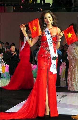 Năm 2011, Trương Chi Trúc Diễm (cao 1m74 có số đo ba vòng là 83 – 60 – 90) trở thành đại diện Việt Nam tại cuộc thi Hoa hậu Quốc tế và dừng chân ở Top 15. Năm 2014, cô cũng được một trang web bình chọn là một trong 100 gương mặt đẹp nhất thế giới.