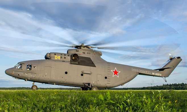 Trực thăng vận tải Mi-26