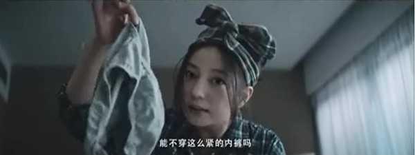 Diện mạo mới của Triệu Vy khiến nhiều khán giả bật cười.