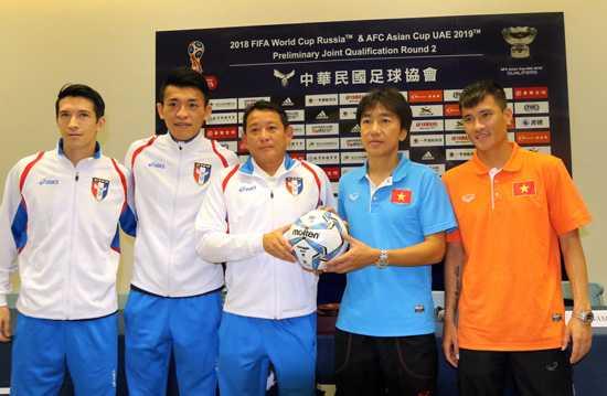 Công Vinh sẽ ghi bàn vào lưới Đài Loan