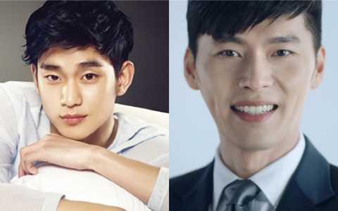Gương mặt nổi bật: Kim Soo Hyun, Hyun Bin.