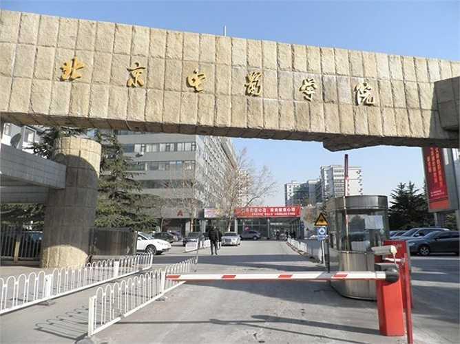 Học viện Điện ảnh Bắc Kinh (BFA) là đại học công lập ở Trung Quốc được thành lập năm 1950. Trường được đánh giá là một trong những đại học lớn và danh tiếng nhất châu Á với nhiều cựu sinh viên thành danh ở tầm quốc tế. Với việc đề cao yếu tố ngoại hình trong quá trình tuyển sinh, trường còn được biết đến với tên gọi 'Học viện mỹ nhân'', nơi quy tụ những trai xinh gái đẹp. Ảnh: Snipview.