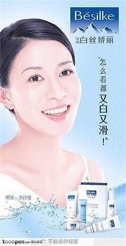 Mới đây, nữ diễn viên 40 tuổi tiết lộ, cát-xê đóng phim của cô hiện tại là 22 triệu HKD (63 tỉ đồng), vượt xa những tên tuổi các mỹ nam đang nổi của hãng TVB như Trần Hào hay Lâm Phong. Xa Thi Mạn hiện nắm giữ ngôi vị 'Nữ hoàng hốt bạc' trong làng điện ảnh Hoa ngữ.