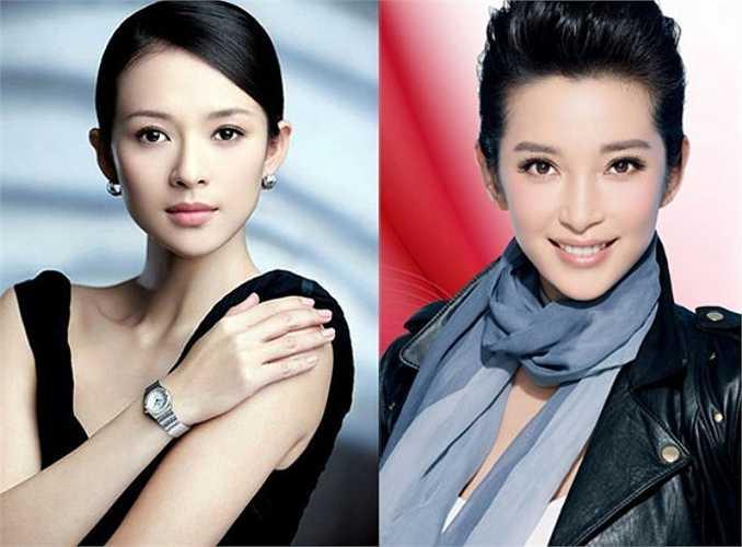 Học viện Hý kịch Trung ương là một trong nhũng trường nằm trong top những trường học viện, đại học có nhiều hot girl, mỹ nhân nổi tiếng của Trung Quốc.