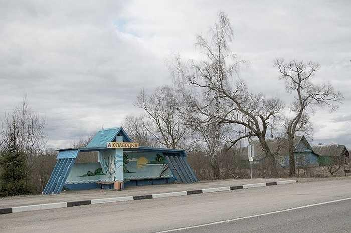 Nhà chờ xe bus ở Slabodka, Belarus