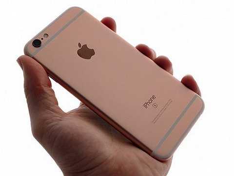 Mặt sau iPhone 6S phiên bản vàng hồng