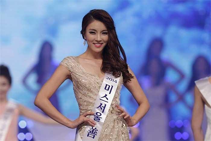 Hàn Quốc là quốc gia Châu Á thứ hai được xếp hạng trong danh sách này. Phụ nữ Hàn Quốc sở hữu làn da trắng mịn, không tì vết, thân hình cân đối, sự thông minh, khéo léo. Họ luôn muốn mình đẹp trong mắt người xung quanh cả về thể chất lẫn tâm hồn.
